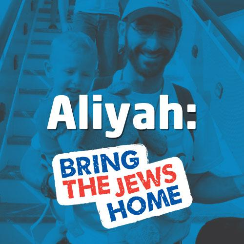 Aliyah - Bring the Jews Home - 1 Person